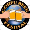 Corfu Beer Festival 2014 comin ...